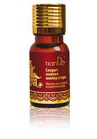 Масло массажное косметическое «Секрет покоев императора»-  для поддержания мужского здоров(Тианде)