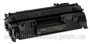 Картридж Canon 719H збільшений для принтера ir1133 5980 5940 6670 5840 6310 6650