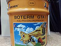 Клей для обуви Ботерм ГТА-1  наирит, 15л