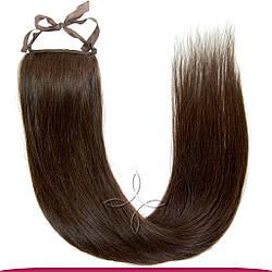 Шиньон-Хвост из Славянских Волос на Ленте 60 см 100 грамм, Шоколад №03
