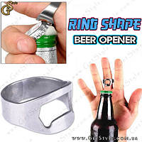 "Кольцо-открывалка для пива - ""Ring Shape"" - 2 шт."