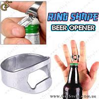 "Кольцо-открывалка для пива - ""Ring Shape"" - 2 шт., фото 1"