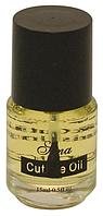 Масло для кутикулы с кисточкой Cuticle Oil Lina, 15 мл
