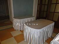 Юбка на стол на прокат, банкетная юбка