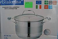 Кастрюля Giakoma 18 см 2.9L G-2802-18, формы для выпечки, сковородки, кастрюли , кухонная посуда