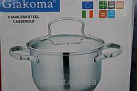 Кастрюля Giakoma 20 см 3.9L G-2804-20, формы для выпечки, сковородки, кастрюли , кухонная посуда