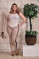 Женская летняя блузка кремовая 0252-1-2, с 42 по 74 размер