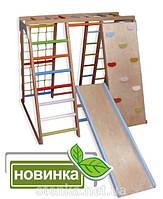Игровой комплекс для гимнастики Лазунчик Бук