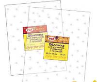 VGR Обложки для тетрадей и дневников прозрачным. 35 * 21 арт. BC105/G