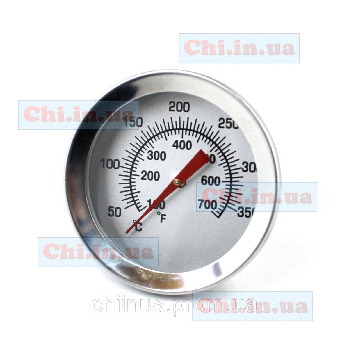 Купить градусник для коптильни холодного копчения как изготовить самогонный аппарат самостоятельно