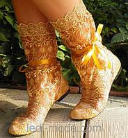 Летние гипюровые красивые сапожки (золото). Арт-0033