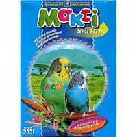 Корм для волнистых попугаев Макси Юниор 585гр