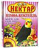 ЛОРИ Корм для нимф и средних попугаев Нимфа-Коктейль Нектар 5, минимальный заказ 2 шт