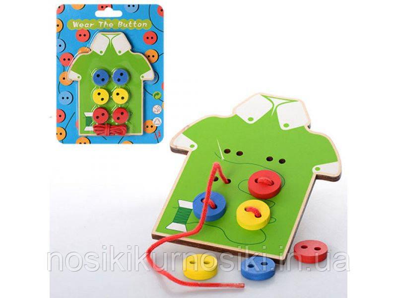 Деревянные игрушки шнуровка для малышей пуговицы