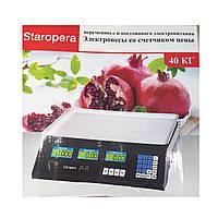 Торговые весы Staropera 40kg