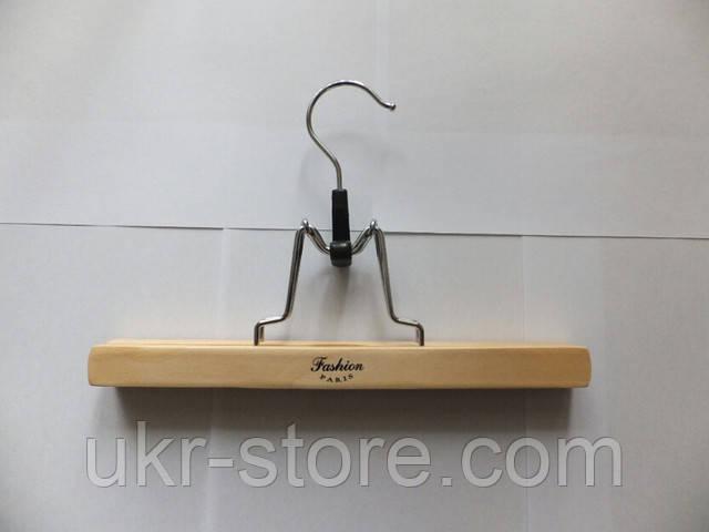 Плечики-вешалка деревянная для брюк