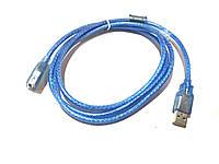 Удлинитель USB 2.0 1,5m