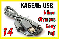 Адаптер кабель 14 USB mini 8pin фотоапарат Nikon Sony Fuji Olympus Konica