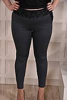 Женские серые брюки 0252-3-1, с 42 по 74 размер, фото 1
