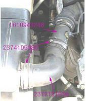 Расходомер воздуха (пр-во SsangYong) 1610943248, фото 1
