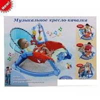 Детский шезлонг качалка 7179 Joy Toy отрождения до 4 лет