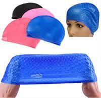 Силиконовая шапочка для плавания на длинные волосы