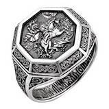 Охранное кольцо Великомученик Георгий Победоносец, фото 4