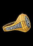 Охранное кольцо Великомученик Георгий Победоносец, фото 6