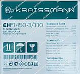 Рубанок KRAISSMANN EN 1450-3/110, фото 9