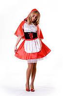 Красная шапочка карнавальный женский  костюм