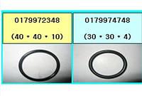 Кольцо (пр-во SsangYong) 0179974748