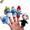 """Куклы на пальцы - """"Смурфики"""" - 5 шт."""
