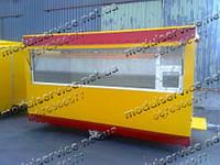 Продажа Торговых прицепов в Мелитополе