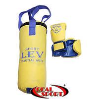 Набор для бокса детский. Мешок + перчатки, желто-синий