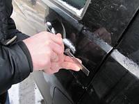Как открыть автомобиль ниссан без ключа Днепропетровск