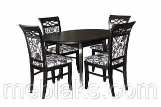 """Стол в гостинную деревянный раскладной """"Элис"""" 100(+40)х100х75 см Fusion Furniture, фото 2"""