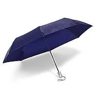 Зонт складной (цвета в ассорт.)
