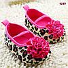 Пинетки-туфли для девочки. 10, 11, 12 см