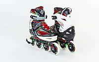 Роликовые коньки раздвижные ZELART(р-р 35-38, 39-42) PERFECTION (PL, PVC, колесо PU,алюм. рама,красно-салат)