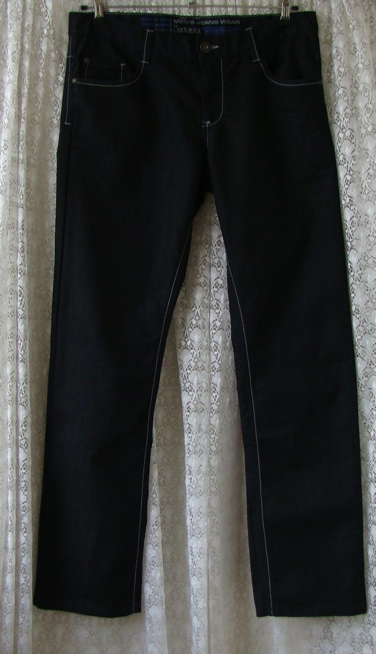 Джинсы мужские модные прямые Livergy р.36-34 6981 - Chek-Anka сток интернет магазин одежды бренд в розницу в Киеве