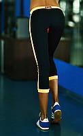 Капри для фитнеса Low Rise Orange, фото 1