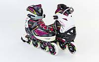 Роликовые коньки раздвижные ZELART(р-р 35-38) PERFECTION (PL, PVC, колесо PU, алюм. рама, розово-желтый)