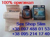 Препарат для мужчин Черное золото - препарат для увеличения потенции 16 капул в упаковке