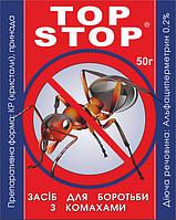 Топ Стоп 50 г — высокоэффективный инсектицидно-дезинфицирующее средство  для уничтожения всех видов муравьев