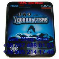 Удовольствие  Капсулы для повышения потенции  таблетки - 12 штук