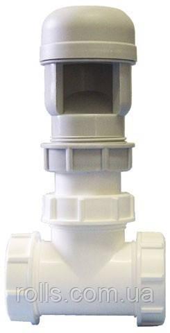 HL904Т  Вентиляционный клапан DN40 с с Т-образным соед DN40 х 6» Hutterer&Lechner GMBН Австрия