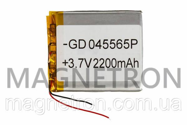 Аккумулятор литий-полимерный GD 045565P 3,7V 2200 mAh 56x67mm