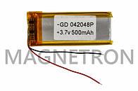 Аккумулятор литий-полимерный GD 042048P 3,7V 500 mAh 20x49mm