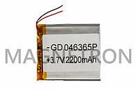 Аккумулятор литий-полимерный GD 046365P 3,7V 2200 mAh 60x67mm