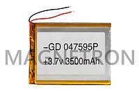 Аккумулятор литий-полимерный GD 047595P 3,7V 3500 mAh 73x95mm